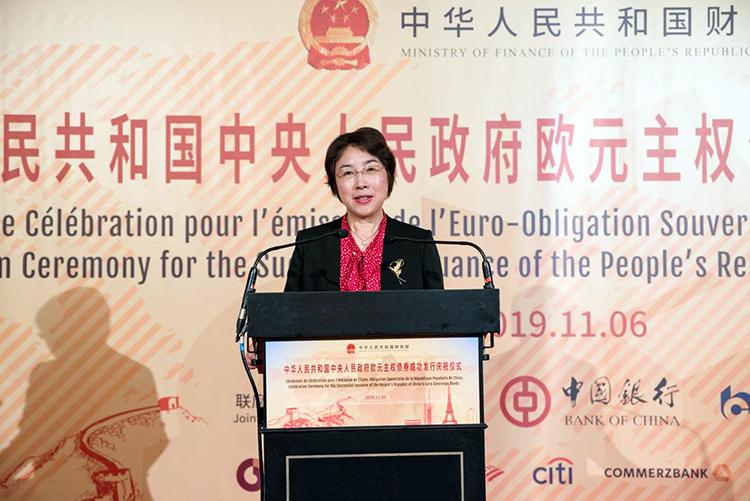 中国财政部在法举办债券发行沟通答谢活动