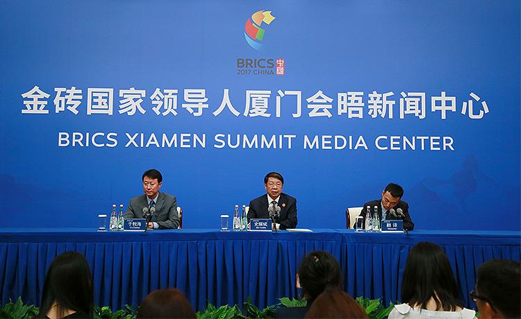 史耀斌在金砖国家领导人厦门会晤期间出席新闻发布会图片