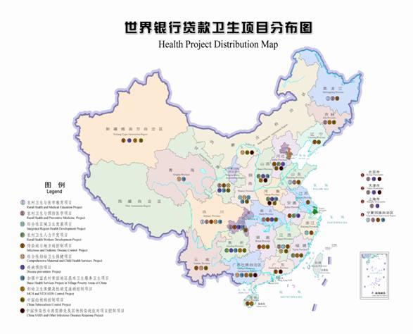 中国历史发展进程概述教学视频